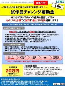 2016_shisaku