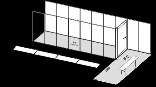 IPC_booth