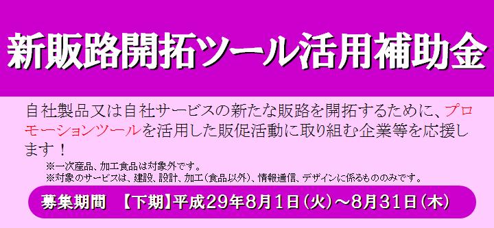 02_shinhanro2
