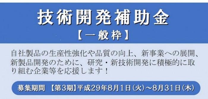 01-3_gijyutsu_ippan(第3期)