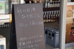 【HP掲載】02