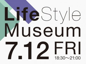 LifeStyleMuseum