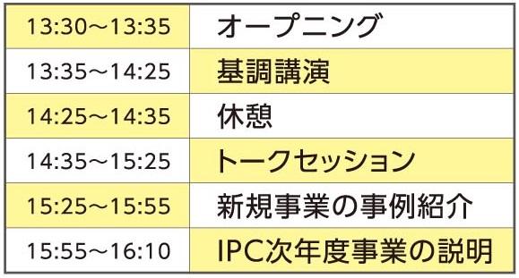 IPC_fro_OL